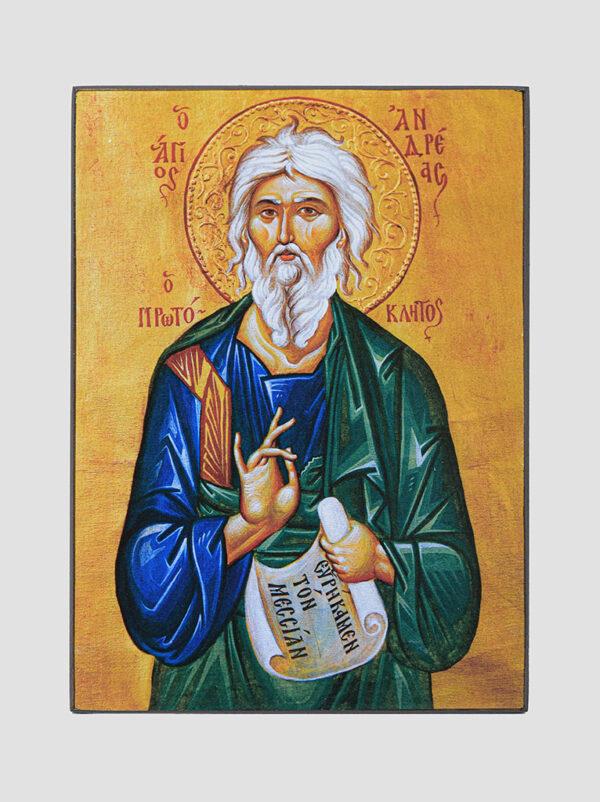 Св. Андрій Первозваний