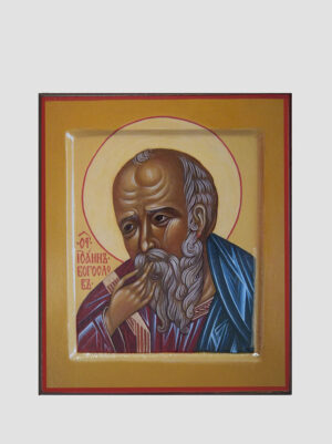 Св. Іоан Богослов
