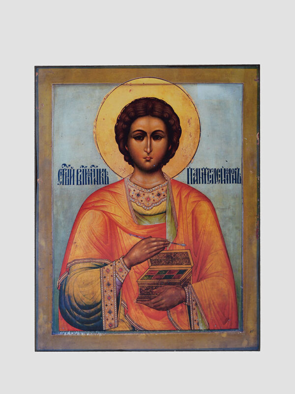 Св. Пантелеймон Цілитель (поясна ікона)