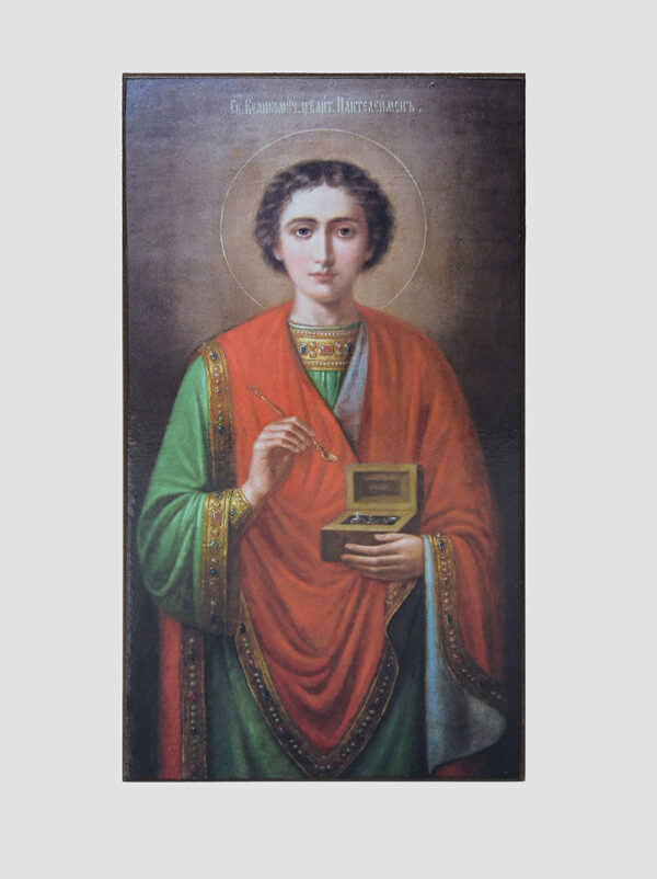 Св. Пантелеймон Цілитель