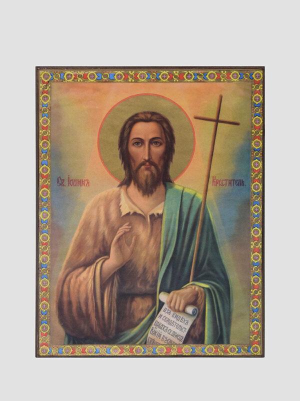 Св. Іоан Хреститель