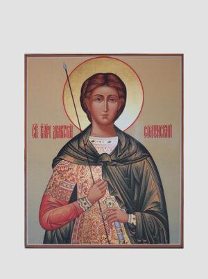 Св. Димитрій Солунський