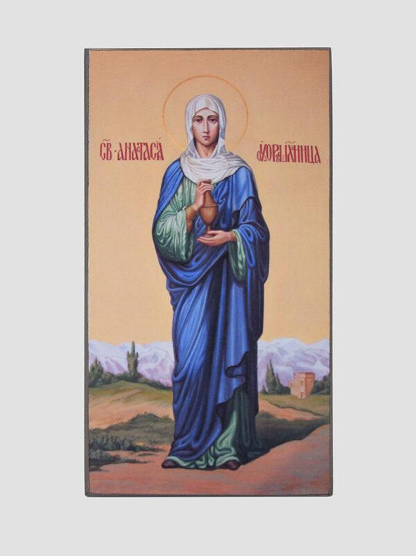 Св. Анастасія Узорішительниця