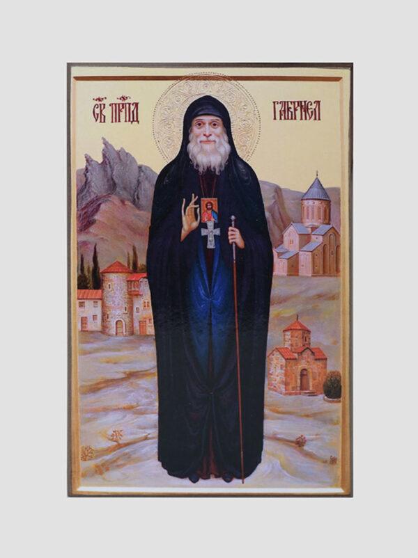 Св. Гавриїл (Габріел) Ургебадзе