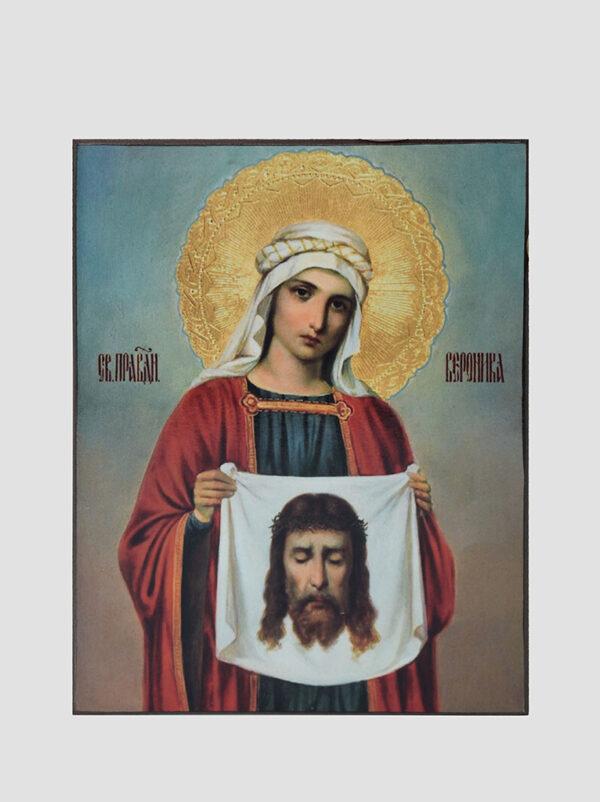 Св. Вероніка