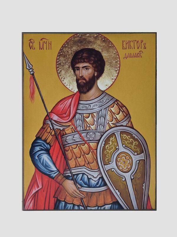 Св. Віктор Дамаський