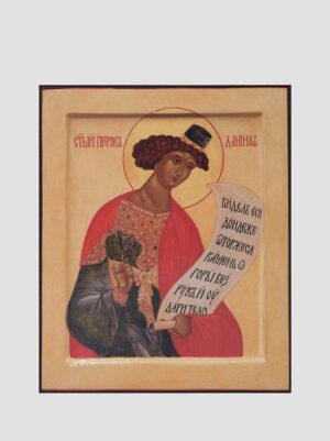 Св. Даниїл пророк