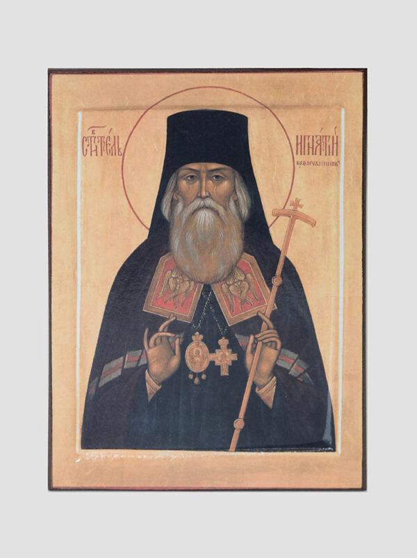 Св. Ігнатій Брянчанінов
