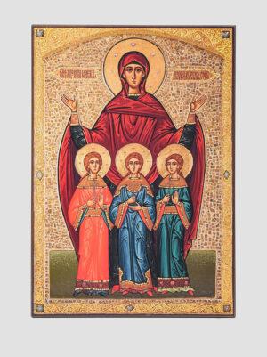 Свв. Віра, Надія, Любов та матір їх Софія (С.Вандаловський)