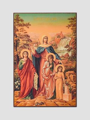 Свв. Віра, Надія, Любов та матір їх Софія