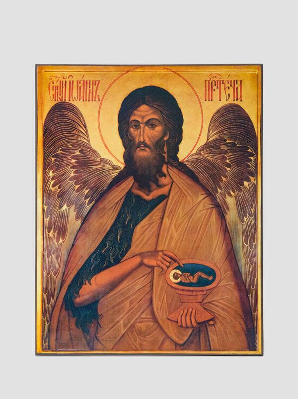 Св. Іоан Предтеча з Богонемовлям-Христом в чаші