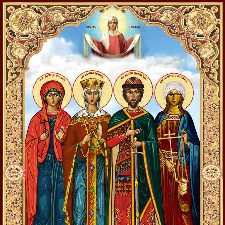 Ікона сімейна