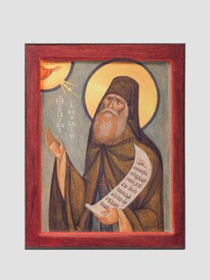 Св. Силуан Афонський