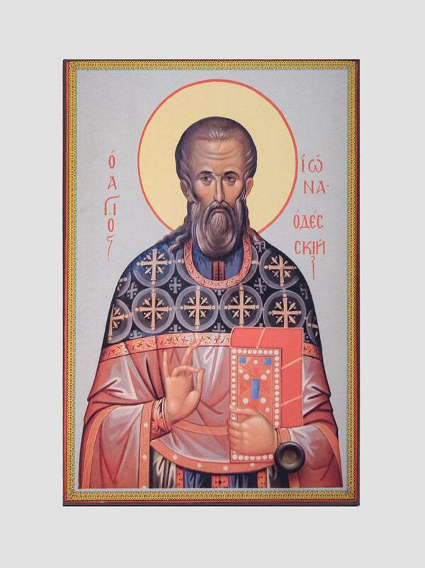 Св. Іона Одеський