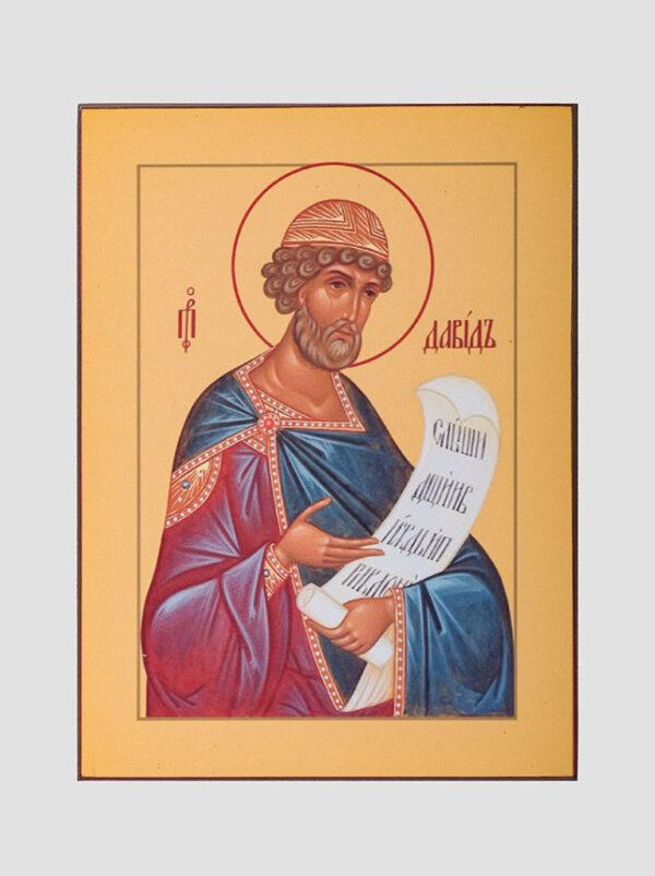 Св. Давид цар