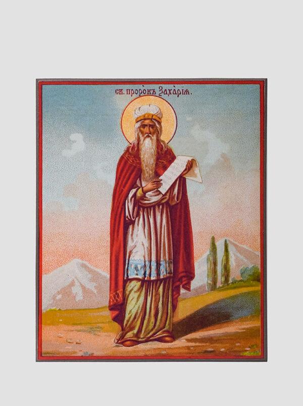 Св. Захарія пророк