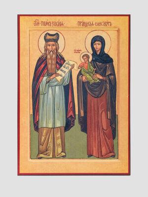 Свв. Захарія пророк і Єлисавета (Єлизавета) праведна