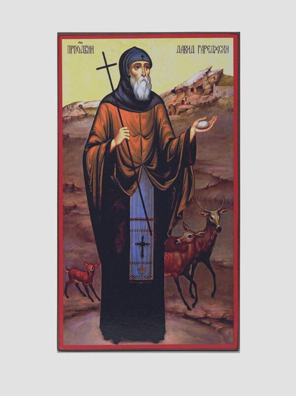 Св. Давид Гареджийський