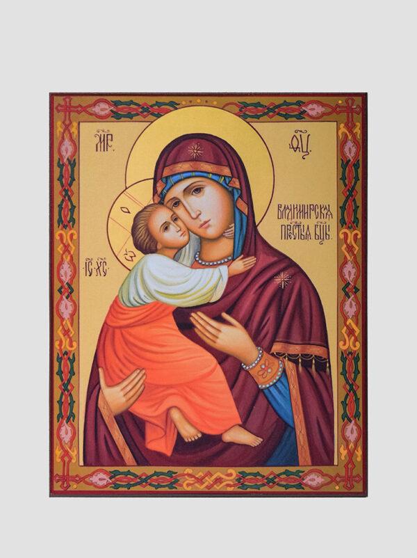 Пара вінчальна з Володимирською іконою Божої Матері Богородиця