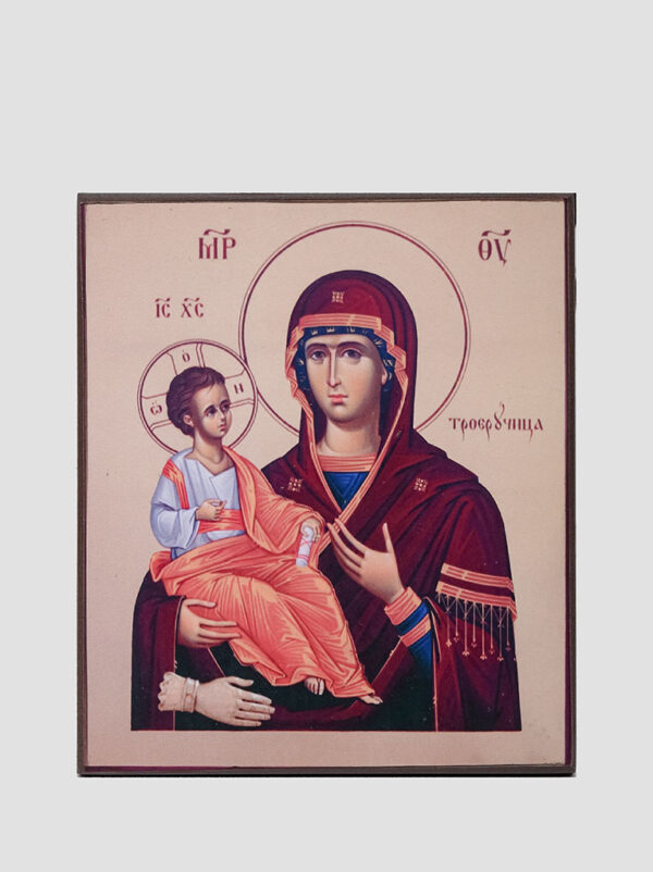 """""""Троєручиця"""" ікона Божої Матері"""