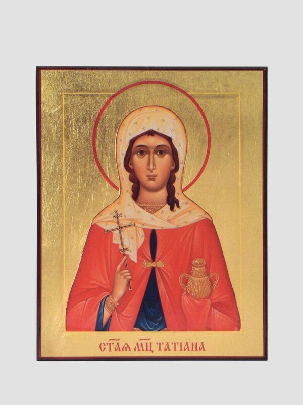 Св. Тетяна Римська