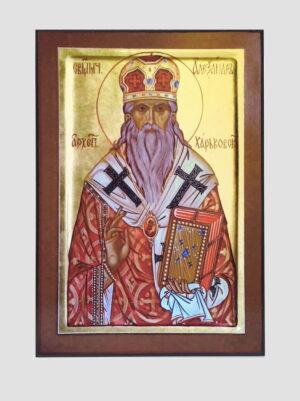 Св. Олександр Харківський