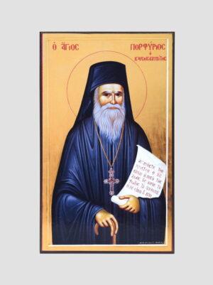 Св. Порфирій Кавсокалівіт