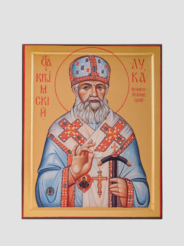 Св. Лука Войно-Ясенецький