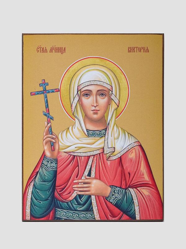 Св. Вікторія