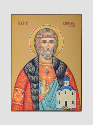 Св. Владислав Сербський князь