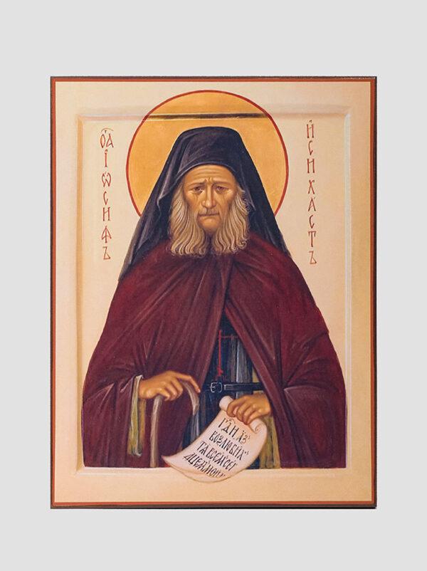 Св. Йосип Ісіхаст