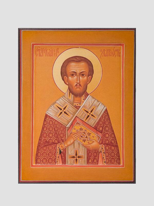 Св. Іоан Золотоустий (Златоуст)