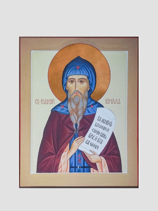 Св. Кирило рівноапостольний, вчитель Словенський