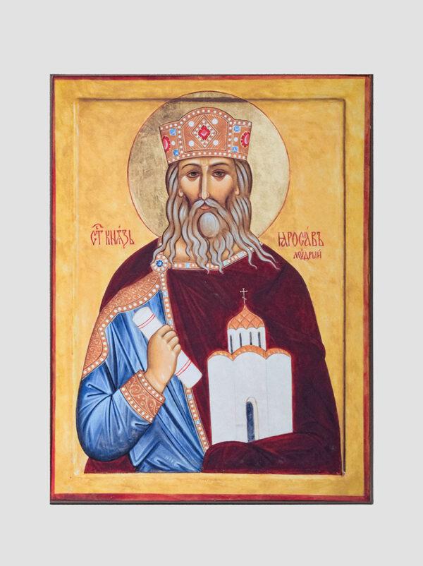 Св. Ярослав Мудрий
