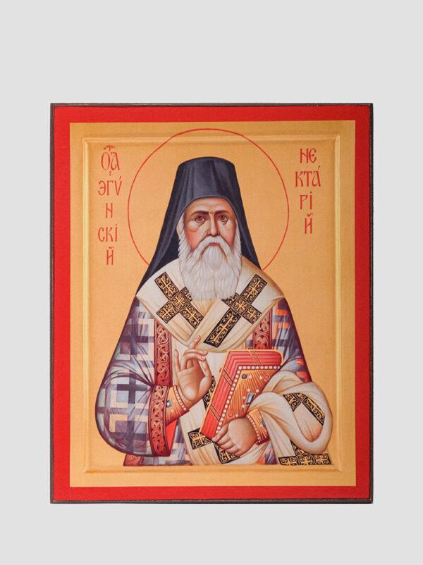 Св. Нектарій Егінський