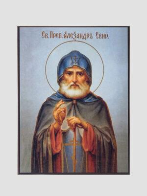 Св. Олександр Свірський