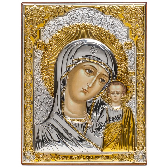 Казанська ікона Божої Матері (срібна)