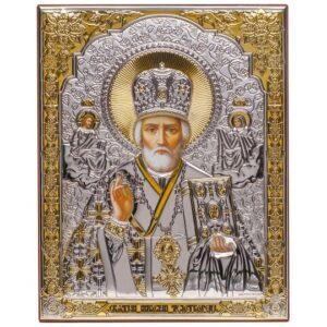Св. Миколай Чудотворець (ікона срібна)