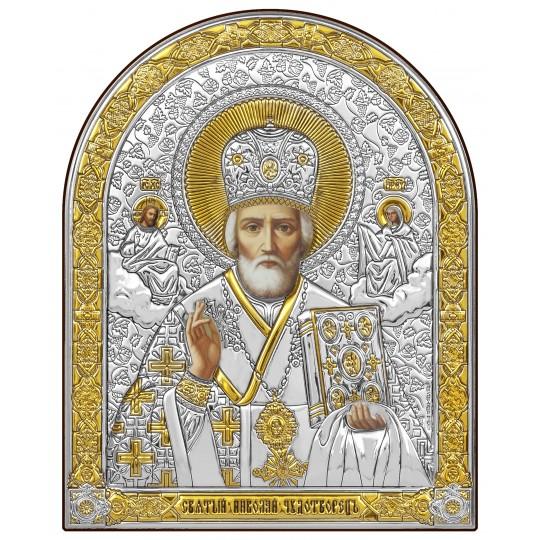 Св. Миколай Чудотворець (ікона срібна, арочна)