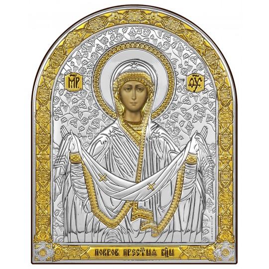 Покров Пресвятої Богородиці (ікона срібна, арочна)
