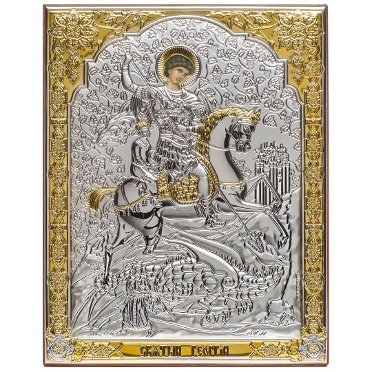 Св. Георгій Побідоносець (ікона срібна)