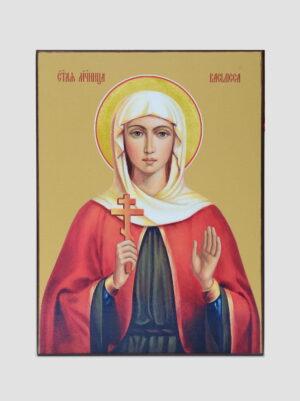 Св. Василіса (Василина) Римська